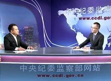 人民日报评论部政论研究室主编詹勇在线访谈