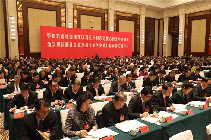 中国共产党新疆维吾尔自治区第九届纪律检查委员会第四次全体会议公报