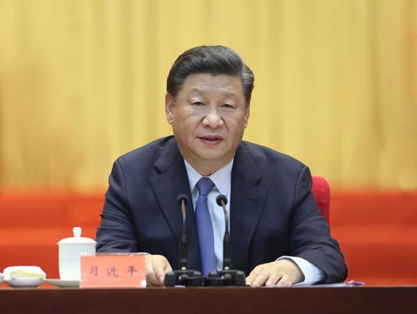 习近平在中央政协工作会议暨庆祝 中国人民政治协商会议成立70周年 大会上发表重要讲话