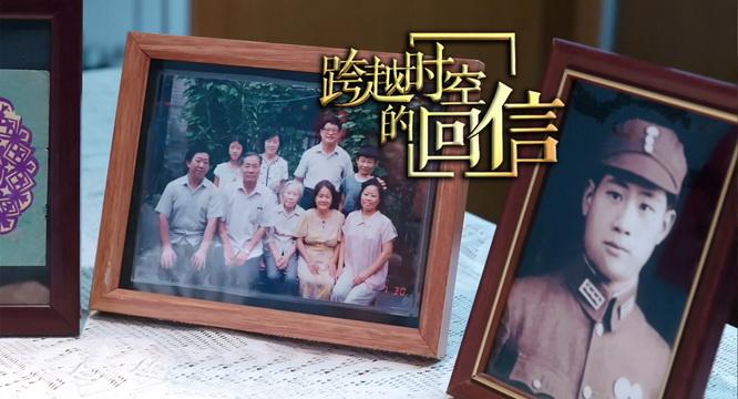 視頻丨第一位臺北就義的臺籍中共黨員