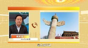"""中央党校教授戴焰军:如何答好""""不忘初心、牢记使命""""这道终身课题?"""