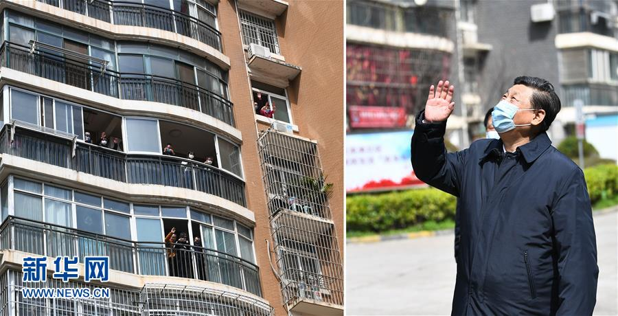 (时政)(4)习近平在湖北省考察新冠肺炎疫情防控工作