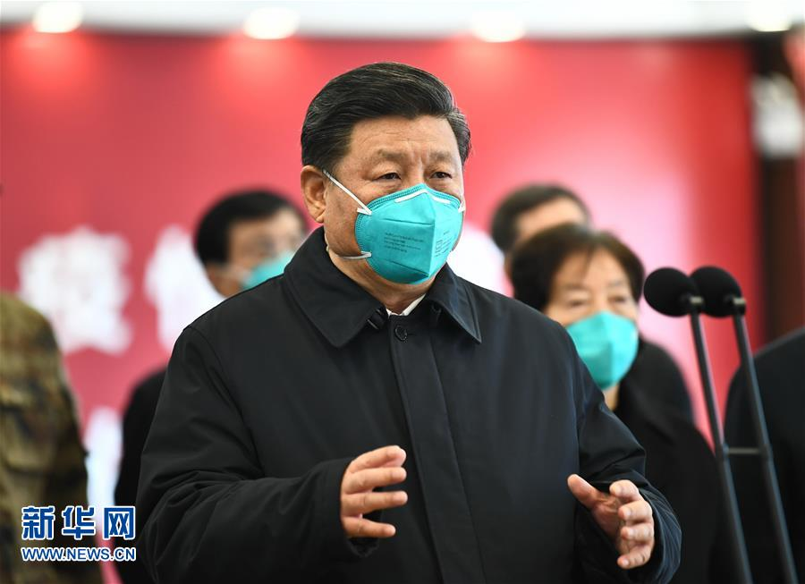 (时政)(7)习近平在湖北省考察新冠肺炎疫情防控工作