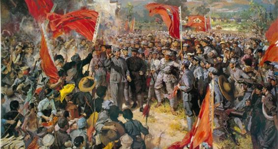 共產黨人的斗爭 | 井岡山是革命的山