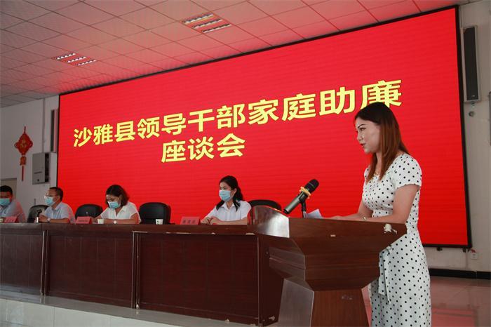 图三7月14日,沙雅县联合县委组织部、妇联等部门在全县开展家庭助廉活动。(刘少丹 摄).jpg