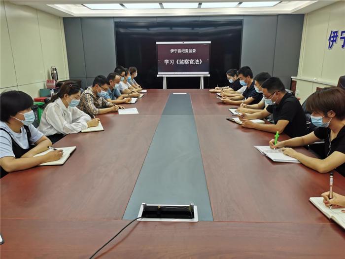 镜头|伊犁州各级纪检监察机关多种形式学习《监察官法》