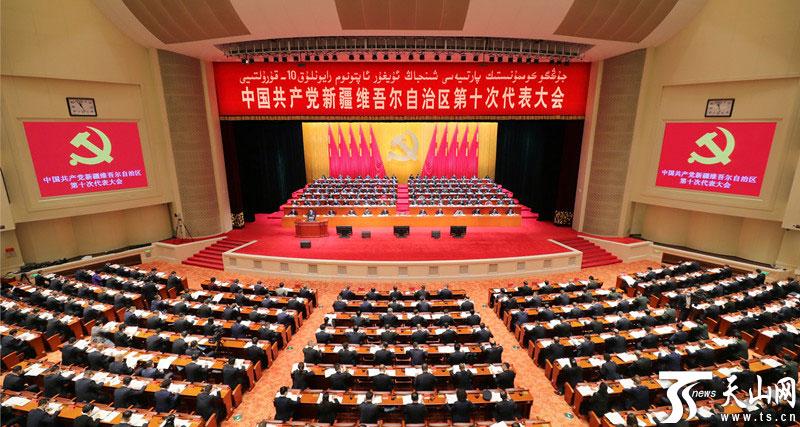 中国共产党新疆维吾尔自治区第十次代表大会开幕